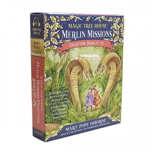 Magic Tree House : Merlin Missions CD Collection : Books 17-24 (Audio CD)