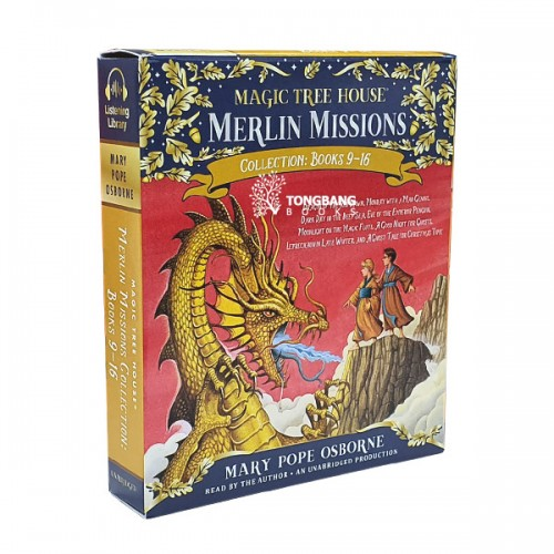 Magic Tree House : Merlin Missions CD Collection : Books 9-16 (Audio CD)