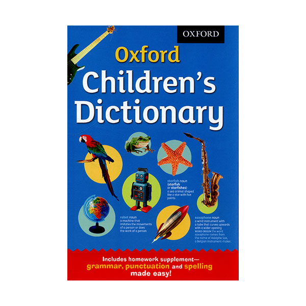 Oxford Children's Dictionary (Hardcover)