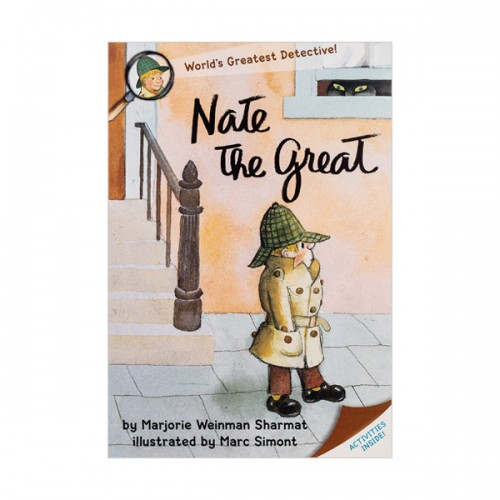 Nate the Great #01 (Paperback)
