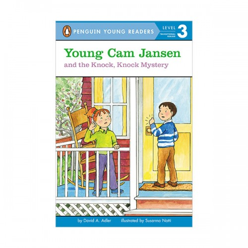 Penguin Young Readers Level 3 : Young Cam Jansen and the Knock, Knock Mystery (Paperback)