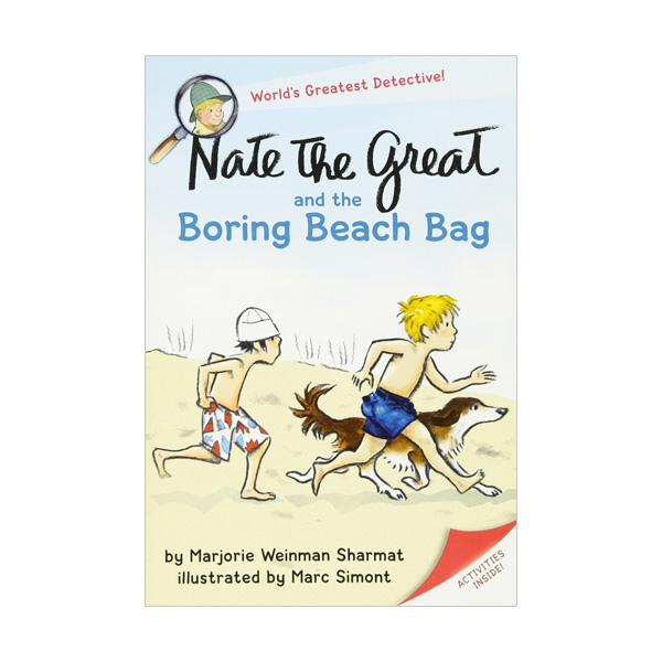 RL 2.7 : Nate the Great and the Boring Beach Bag (Paperback)