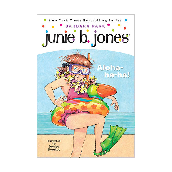 RL 2.8 : Junie B. Jones Series #26 : Junie B., First Grader: Aloha-ha-ha! (Paperback)