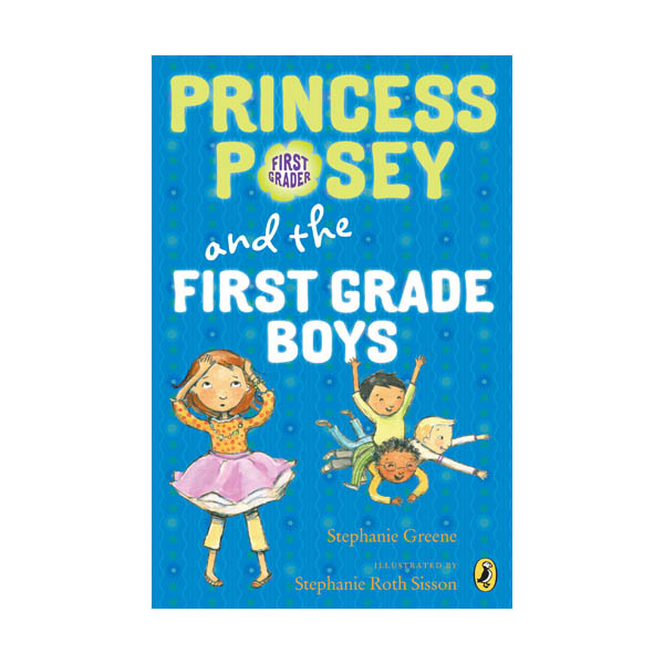 RL 2.8 : Princess Posey #8 : Princess Posey and the First-Grade Boys (Paperback)
