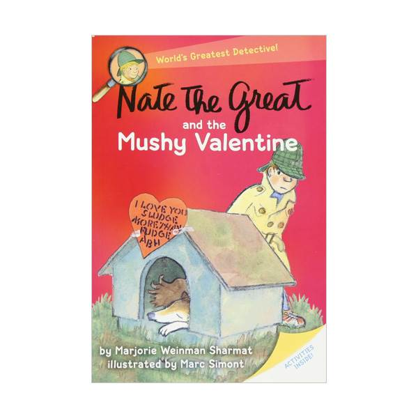RL 3.0 : Nate the Great and the Mushy Valentine (Paperback)