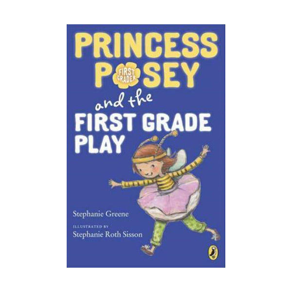 RL 3.0 : Princess Posey #11 : Princess Poseyand the First Grade Play (Paperback)