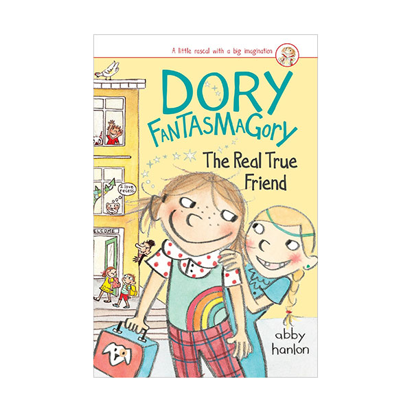 RL 3.2 : Dory Series #2 : The Real True Friend (Paperback)