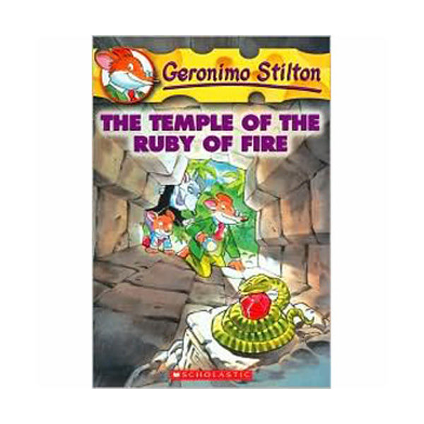 Geronimo Stilton #14 : Temple of the Ruby of Fire (Paperback)