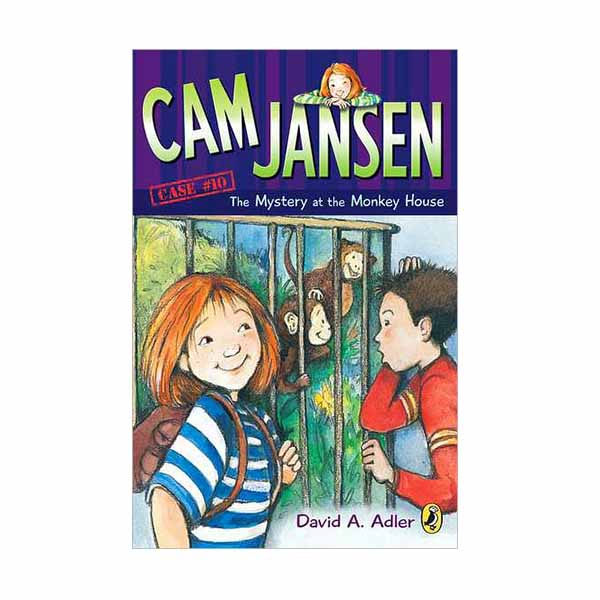 RL 3.7 : Cam Jansen #10 : The Mystery at Monkey House (Paperback)