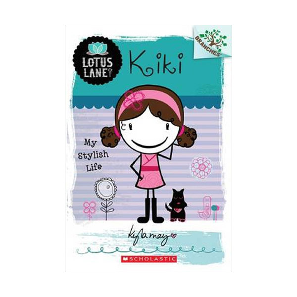 Lotus Lane #01 : Kiki : My Stylish Life (A Branches Book)(Paperback)