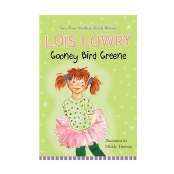 RL 3.9 : Gooney Bird Greene (Paperback)