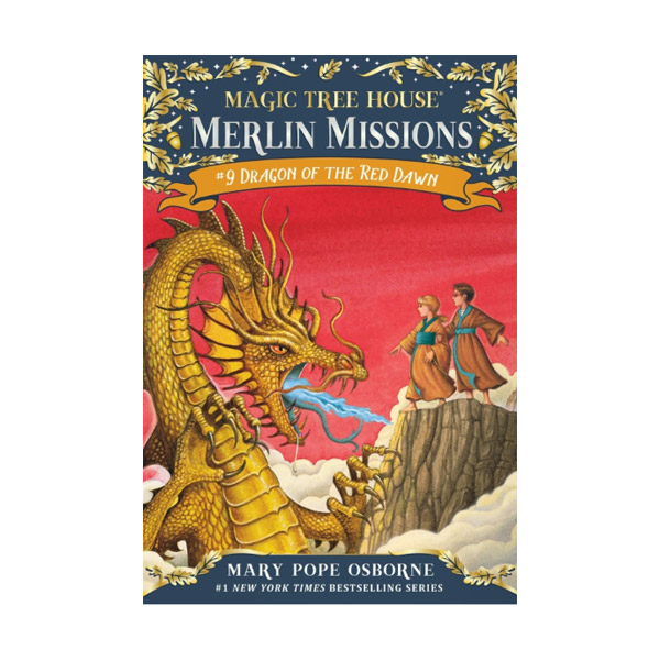Magic Tree House Merlin Missions #09 : Dragon of the Red Dawn (Paperback)