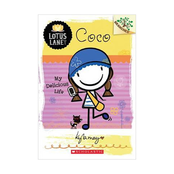 Lotus Lane #2 : Coco: My Delicious Life (A Branches Book)(Paperback)