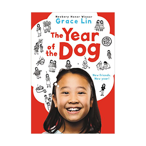 RL 4.2 : The Year of the Dog (Paperback)
