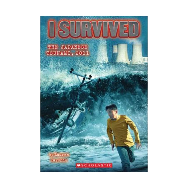 I Survived #08 : I Survived the Japanese Tsunami, 2011 (Paperback)