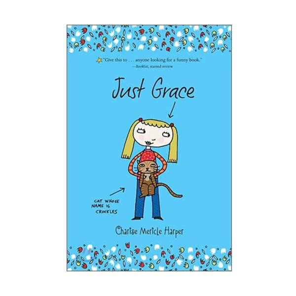 RL 4.8 : Just Grace Series #1 : Just Grace (Paperback)