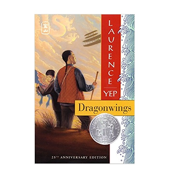 RL 5.3 : Dragonwings : Golden Mountain Chronicles 1903(Paperback, Newbery)