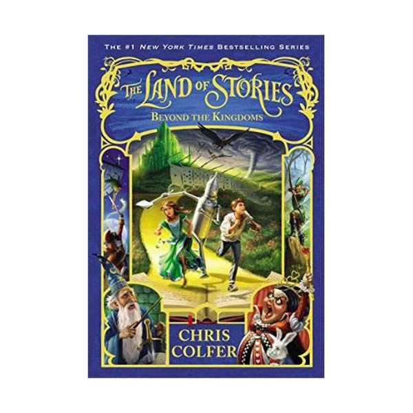 RL 5.3 : The Land of Stories #4 : Beyond the Kingdoms (Paperback)