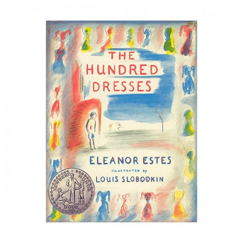 The Hundred Dresses (Paperback, Newbery)