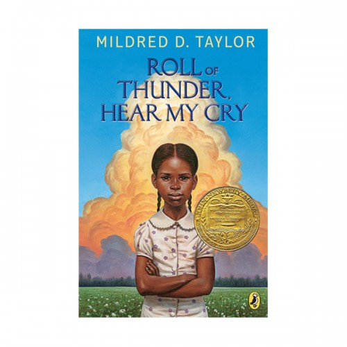 RL 5.7 : Roll of Thunder, Hear My Cry (Paperback, Newbery)