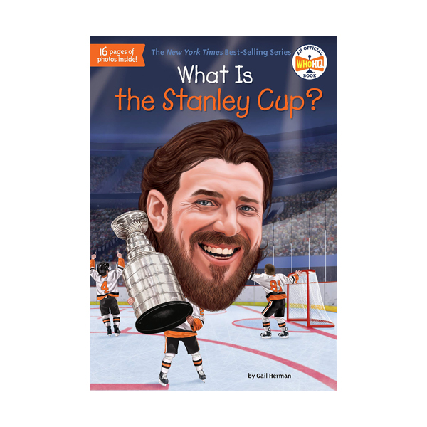 What Is the Stanley Cup? (Paperback)