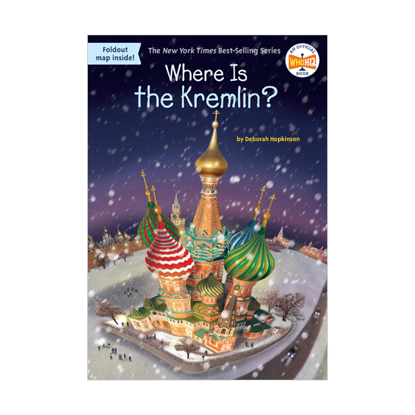 Where Is the Kremlin? (Paperback)
