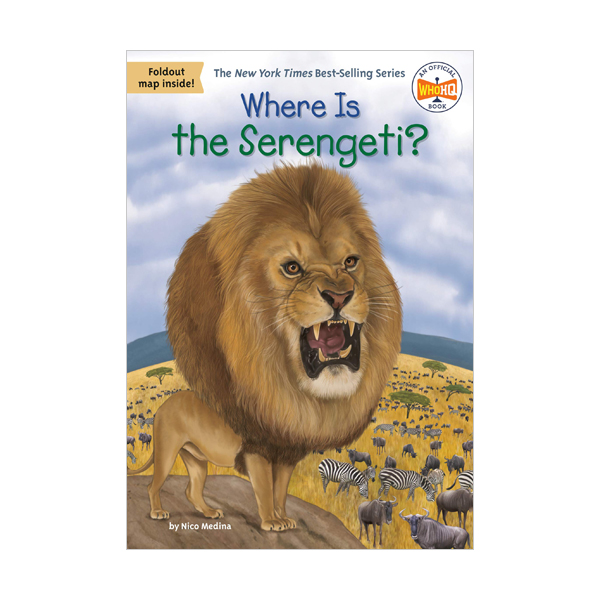 Where Is the Serengeti? (Paperback)