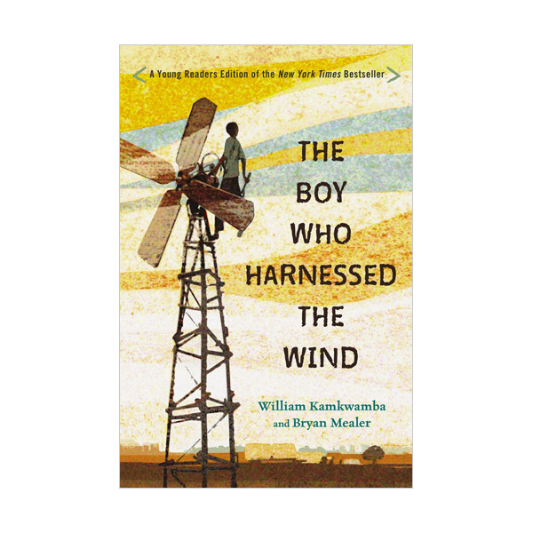 [모닝캄 2013-14] [넷플릭스] The Boy Who Harnessed the Wind (Paperback, Young Reader's Edition)