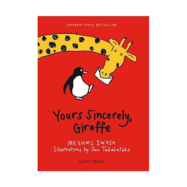 [모닝캄 2018-2019] Yours Sincerely, Giraffe (Paperback)