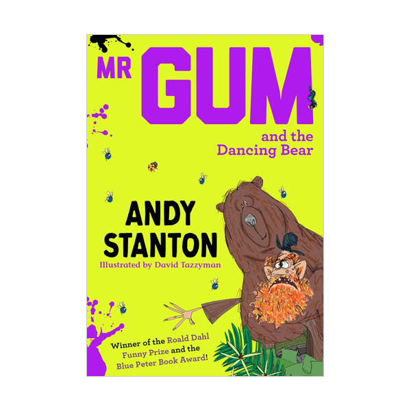 [미스터검 #5] Mr Gum and the Dancing Bear (Paperback)