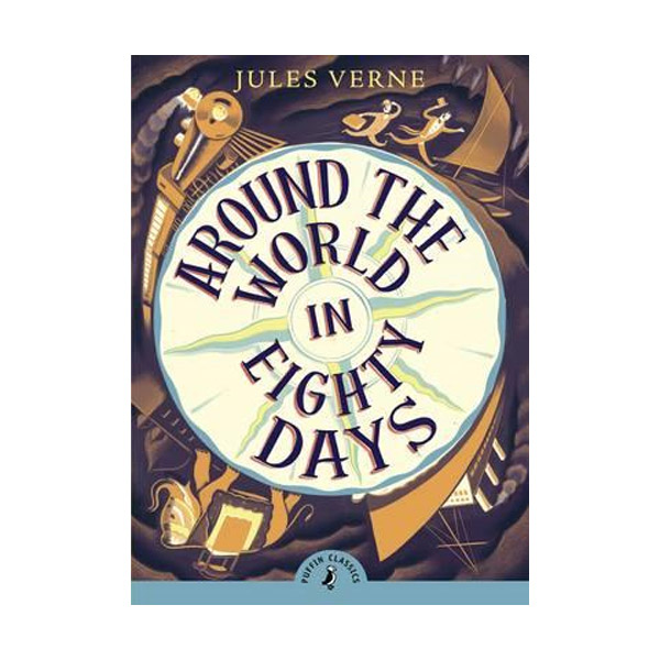 Around the World in Eighty Days : 80일 간의 세계일주 (Puffin Classics) (Paperback)