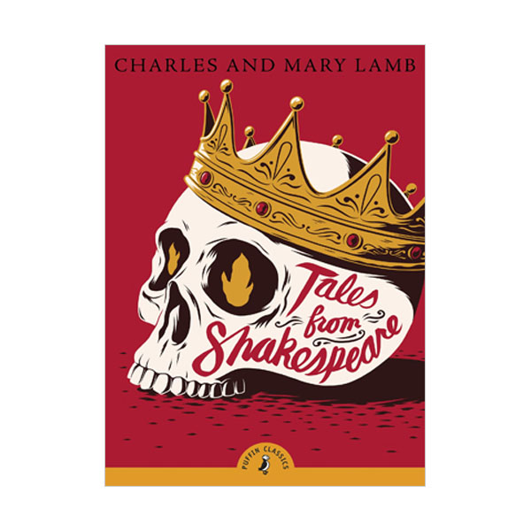 Puffin Classics : Tales from Shakespeare (Paperback)