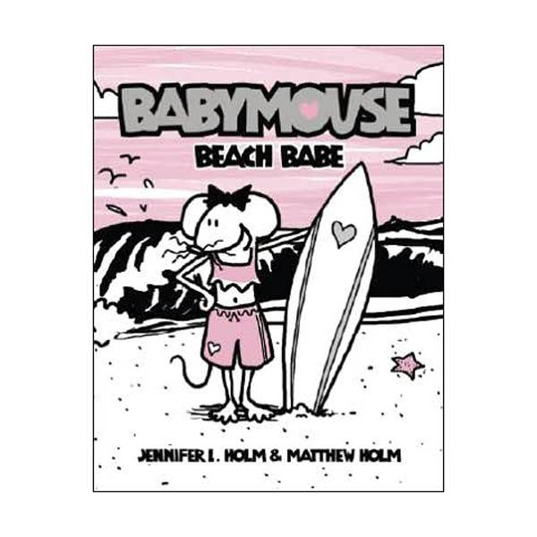 Babymouse #03 : Beach Babe (Paperback)