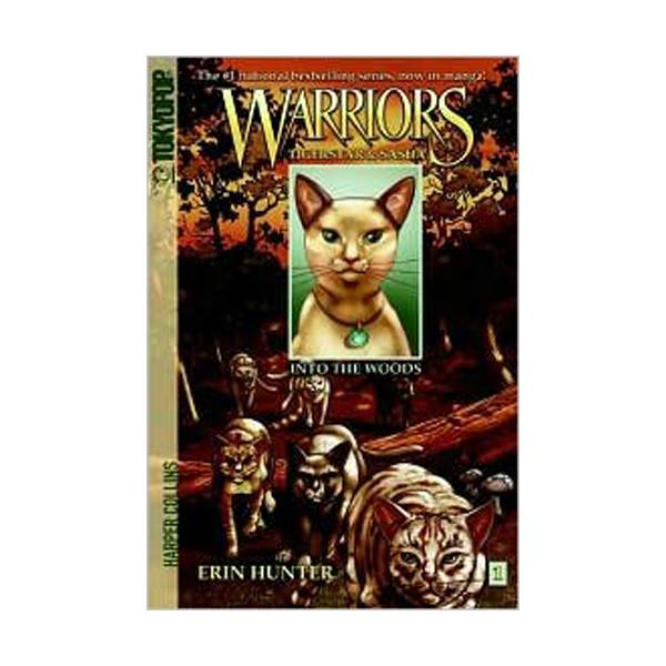 RL 2.6 [Warriors Manga] Tigerstar and Sasha #1: Into the Woods (Paperback)