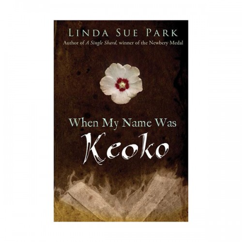 RL 4.6 : When My Name Was Keoko (Paperback)