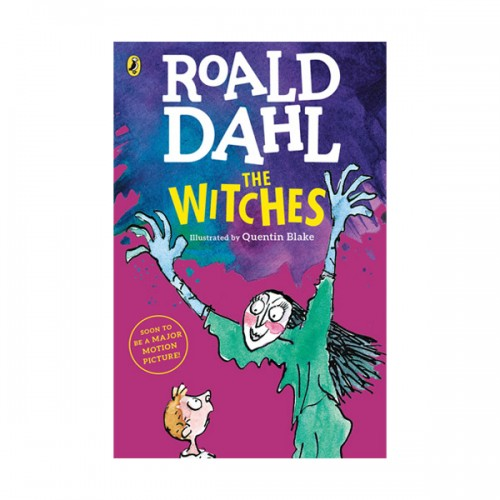 Roald Dahl : The Witches (Paperback, Reprint Edition)