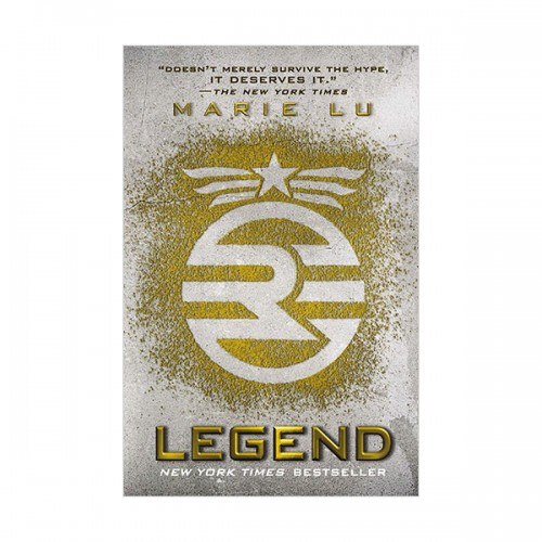 A Legend Novel #01 : Legend (Paperback, Reprint Edition)