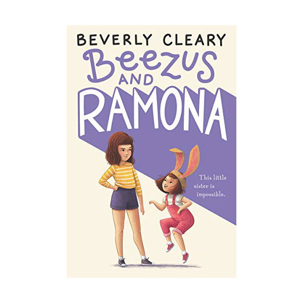 Beverly Cleary : Beezus and Ramona (Paperback)