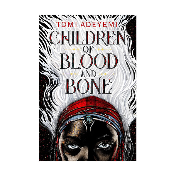 RL 4.8 : Children of Blood and Bone (Paperback)