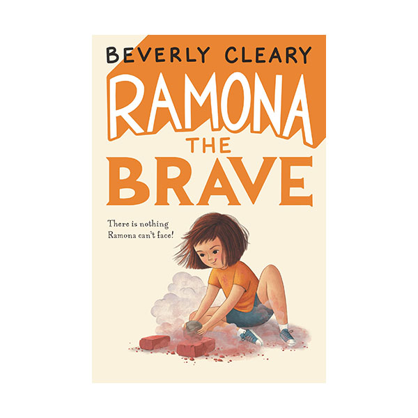 Beverly Cleary : Ramona the Brave (Ppaerback)