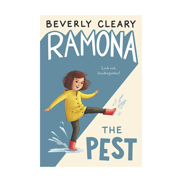 Beverly Cleary : Ramona the Pest (Paperback)