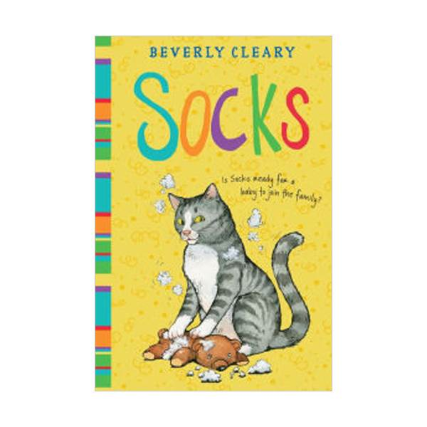 Beverly Cleary : Socks (Paperback)