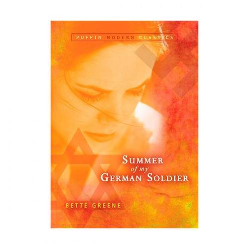 Summer of My German Soldier (Paperback)