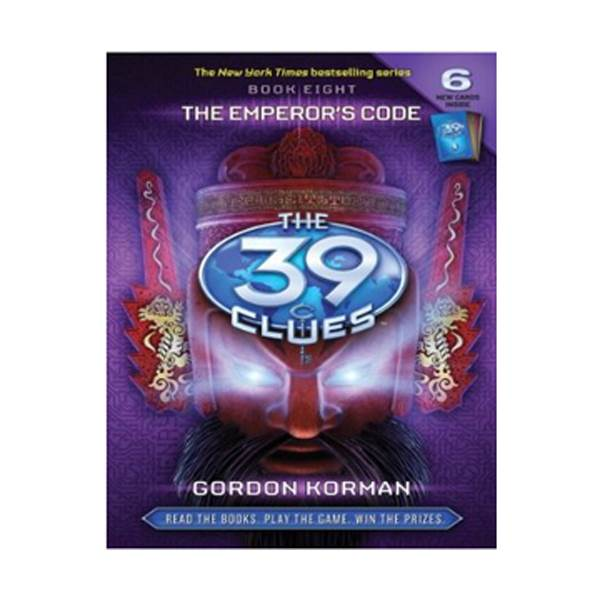 The 39 Clues #08 : The Emperor's Code (Hardcover)