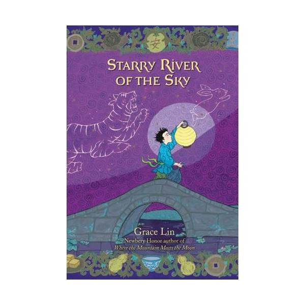 RL 5.4 : Starry River of the Sky (Paperback)