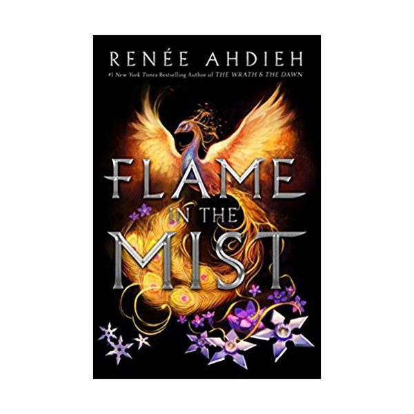 RL 5.5 : Flame in the Mist (Paperback)