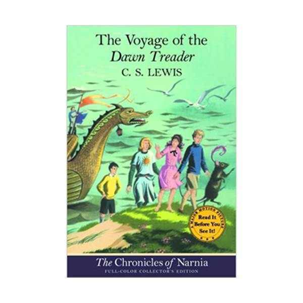 RL 5.9 : The Chronicles of Narnia #5: The Voyage of the Dawn Treader (Paperback, Full-Color Collector's Edition)