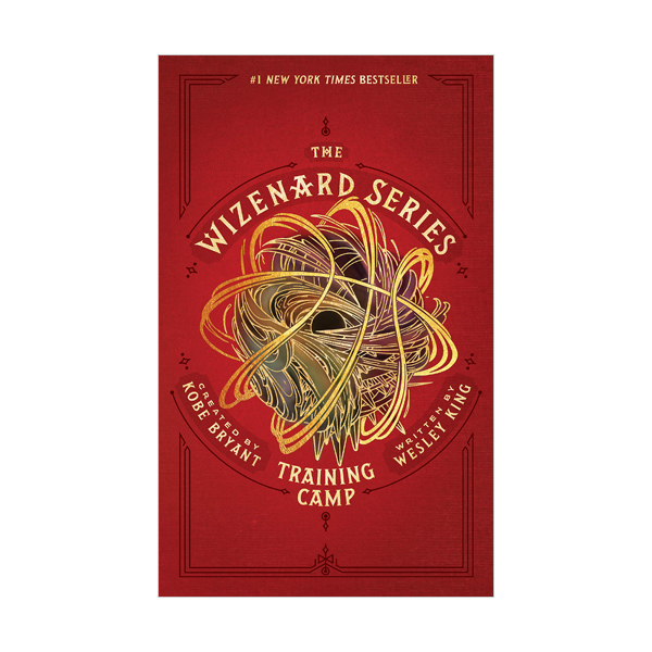 The Wizenard Series #1 : Training Camp (Hardcover)