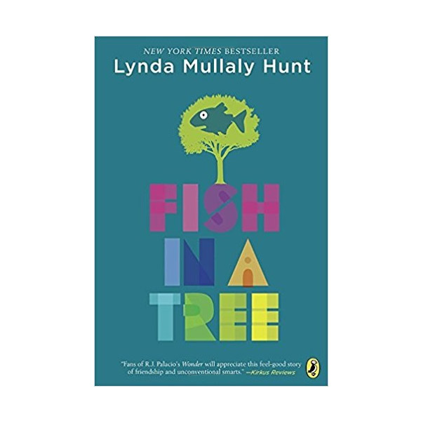 [모닝캄 2016-17] Fish in a Tree (Paperback)