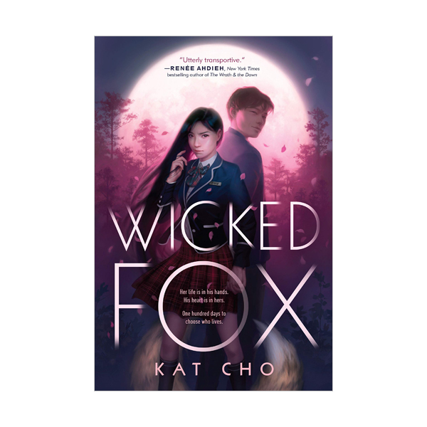 구미호 : Wicked Fox (Hardcover)
